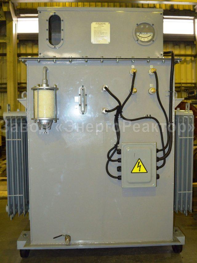 Масляный дугогасящий агрегат