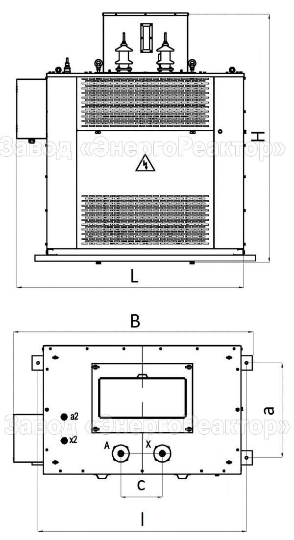 Сухой дугогасящий реактор